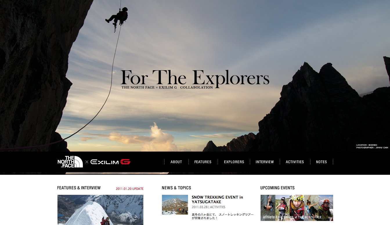 For The Explorers WEBサイト