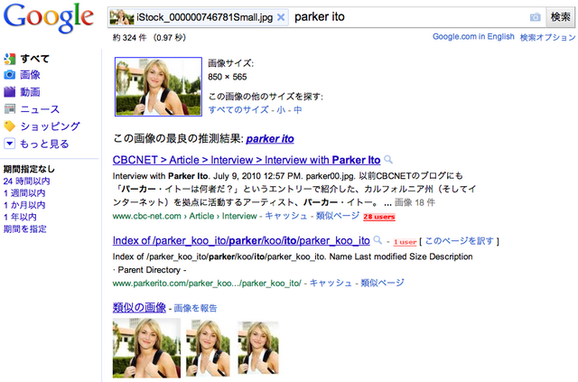 スクリーンショット(2011-06-17 15.34.10).png