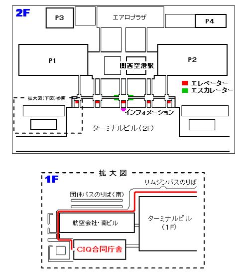 スクリーンショット(2011-08-02 15.56.41).png